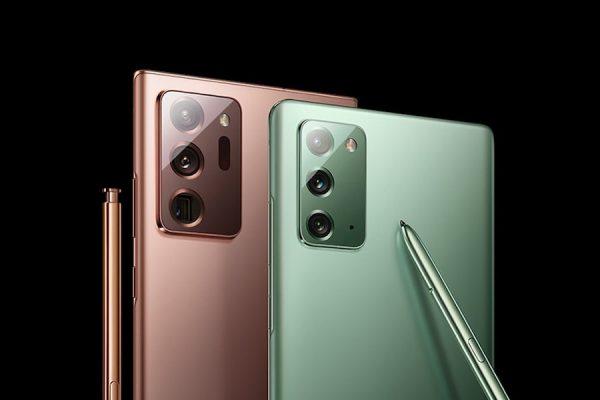 Samsung Galaxy Note20 Ultra 5G e Note20